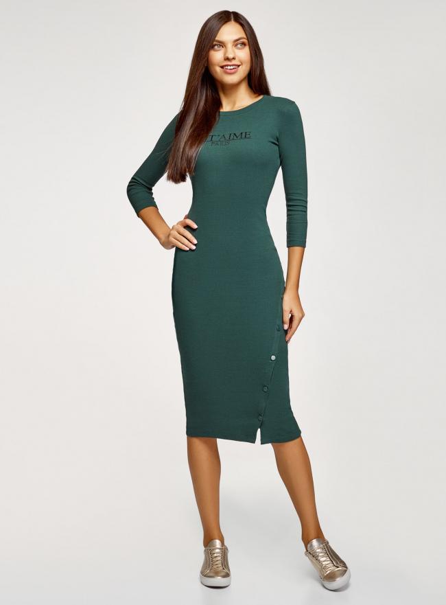 Платье приталенное с надписью oodji #SECTION_NAME# (зеленый), 14011059/48037/6929P
