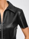 Платье из искусственной кожи с короткими рукавами с молнией на груди oodji для женщины (черный), 18L02002/45902/2900N