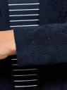 Кардиган ажурной вязки без застежки oodji #SECTION_NAME# (синий), 63210145-1/18231/7900N - вид 5
