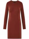 Платье вязаное базовое oodji #SECTION_NAME# (красный), 73912217-2B/33506/4900N