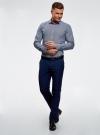 Рубашка базовая из хлопка  oodji для мужчины (синий), 3B110026M/19370N/1075G - вид 6