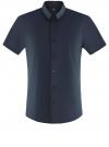 Рубашка базовая с коротким рукавом oodji #SECTION_NAME# (синий), 3B240000M/34146N/7900N