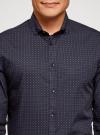 Рубашка хлопковая в мелкую графику oodji для мужчины (синий), 3L110378M/44425N/7545G - вид 4