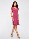Платье трикотажное с воланами oodji для женщины (розовый), 14011017/46384/4700N