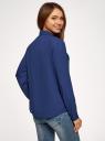 Блузка базовая из струящейся ткани oodji #SECTION_NAME# (синий), 11400368-8B/48854/7902N - вид 3