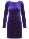 Платье бархатное с V-образным вырезом сзади oodji #SECTION_NAME# (фиолетовый), 14000165-4/48621/7800N