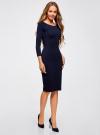 Платье с вырезом-лодочкой (комплект из 2 штук) oodji #SECTION_NAME# (синий), 14017001T2/47420/7900N - вид 6