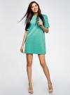 Платье из фактурной ткани прямого силуэта oodji #SECTION_NAME# (бирюзовый), 24001110-3/42316/7300N - вид 2