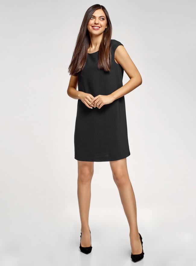 Платье прямого силуэта с глубоким вырезом на спине oodji #SECTION_NAME# (черный), 11905031/46068/2900N