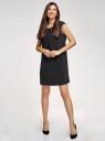 Платье прямого силуэта с глубоким вырезом на спине oodji для женщины (черный), 11905031/46068/2900N