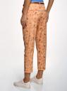 Брюки-чиносы с ремнем oodji для женщины (розовый), 11706193B/42841/4380O