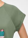 Футболка с летним принтом oodji для женщины (зеленый), 14707001-7/46154/6219P