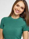 Платье трикотажное с коротким рукавом oodji #SECTION_NAME# (зеленый), 14011007/45262/6E00N - вид 4