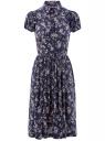 Платье миди с расклешенной юбкой oodji #SECTION_NAME# (синий), 11913026/36215/7841F