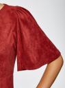 Платье из искусственной замши свободного силуэта oodji #SECTION_NAME# (красный), 18L11001/45622/3100N - вид 5
