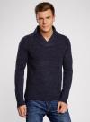Пуловер фактурной вязки с отложным воротником oodji #SECTION_NAME# (синий), 4L210006M/25700N/7900M - вид 2