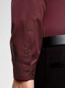 Рубашка базовая приталенного силуэта oodji для мужчины (красный), 3B110012M/23286N/4900N