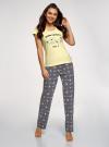 Пижама хлопковая с брюками oodji для женщины (желтый), 56002074-1/46158/5025P - вид 2