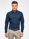 Рубашка хлопковая в мелкую графику oodji #SECTION_NAME# (синий), 3L110275M/44425N/7975G - вид 2