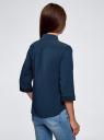 Блузка из струящейся ткани с нагрудными карманами oodji #SECTION_NAME# (синий), 11403225-6B/48853/7900N - вид 3