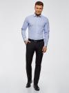 Рубашка базовая из хлопка  oodji для мужчины (синий), 3B110026M/19370N/7010G - вид 6