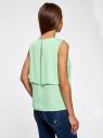 Топ из легкой струящейся ткани oodji для женщины (зеленый), 11400425-3/45287/6500N