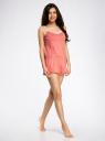 Комбинезон домашний хлопковый oodji для женщины (розовый), 55904007-2/45609/4310G