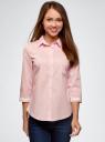 Блузка хлопковая с рукавом 3/4 oodji #SECTION_NAME# (розовый), 13K03005B/26357/4010B - вид 2