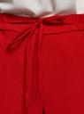Брюки зауженные на завязках oodji для женщины (красный), 11709038-3/46955/4500N