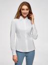 Рубашка хлопковая приталенного силуэта oodji для женщины (белый), 23K02001/48461/1000N
