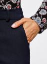 Брюки slim средней посадки oodji для женщины (синий), 21703123/47462/7900N