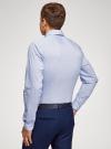 Рубашка приталенная с пуговицами на воротнике oodji #SECTION_NAME# (синий), 3L110256M/46247N/1075C - вид 3