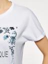 Футболка с цветочным принтом oodji для женщины (белый), 24708003-9/46154/1074P