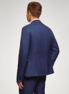 Пиджак приталенного силуэта oodji #SECTION_NAME# (синий), 2L420266M/48579N/7900O - вид 3