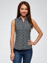 Рубашка базовая без рукавов oodji для женщины (синий), 11405063-4B/45510/7912E