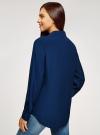 Блузка прямого силуэта с нагрудным карманом oodji #SECTION_NAME# (синий), 11411134B/46123/7900N - вид 3