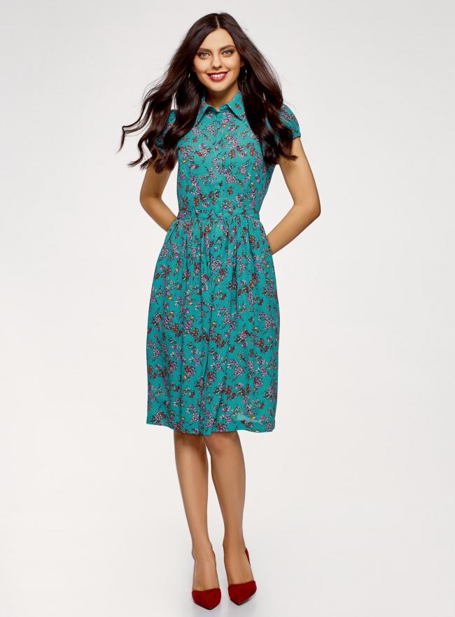 Платье миди с расклешенной юбкой oodji для женщины (бирюзовый), 11913026/36215/7347F