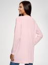 Кардиган вязаный без застежки oodji для женщины (розовый), 63212581-1B/46629/4001N