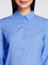 Блузка базовая из вискозы oodji #SECTION_NAME# (синий), 11411136B/26346/7510D - вид 4