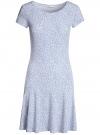 Платье трикотажное с воланами oodji #SECTION_NAME# (синий), 14011017/46384/7010F