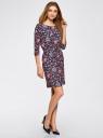 Платье вискозное с рукавом 3/4 oodji #SECTION_NAME# (синий), 11901153-1B/42540/7945F - вид 6
