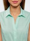 Рубашка базовая без рукавов oodji #SECTION_NAME# (бирюзовый), 11405063-6/45510/7300N - вид 4