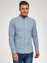 Рубашка принтованная с воротником-стойкой oodji для мужчины (синий), 3L310194M/47727N/7510G