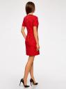 Платье приталенное кружевное oodji для женщины (красный), 11900213/45991/4500L
