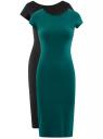 Платье миди (комплект из 2 штук) oodji #SECTION_NAME# (разноцветный), 24001104T2/47420/19NHN
