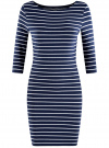 Платье трикотажное базовое oodji для женщины (синий), 14001071-2B/46148/7910S