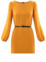 Платье из шифона с ремнем oodji #SECTION_NAME# (желтый), 11900150-5B/32823/5200N