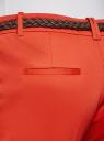 Брюки классические зауженные oodji для женщины (оранжевый), 21701088-1/14522/5500N