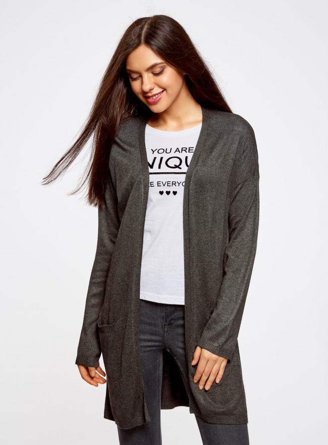 Кардиган без застежки с карманами oodji для женщины (серый), 63212589/45904/2500M