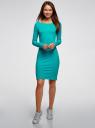 Платье трикотажное облегающего силуэта oodji #SECTION_NAME# (бирюзовый), 14001183B/46148/7300N - вид 2